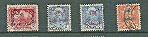 Stamps IRAQ (1948) Obligatory Tax overprints CV £63.50  see scan SCARCE