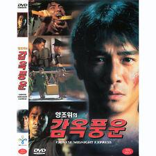 黑獄斷腸歌之生肉: Chinese Midnight Express,1997 (DVD,All,New) Tony Leung