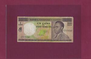 CONGO DEMOCRATIC REPUBLIC 100 MAKUTA 1970 P-12 VF RARE