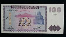 ARMENIA 100 Dram 1993 P36b UNC Banknote