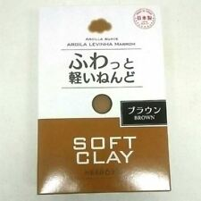Daiso Soft Clay Brown [EDS]