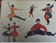 """""""BALLETS RUSSES"""" Maquette originale gouache sur papier 65x50cm"""