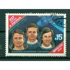 URSS 1985 - Y & T n. 5229 - Mission Soyouz T 10, Saliout 7, Soyouz T 11