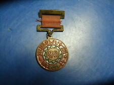 Chinese W.W.Ii War Medal Dated 1938