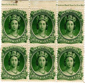 NOVA SCOTIA QV 1860 MINT MARGIN LETTERD BLOCK-6 WHITE PAPER 8-1/2C GRN PART-GUM