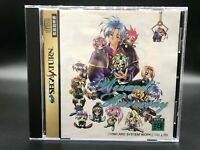 Wizards Harmony w/spine (sega saturn,1995) from japan #552