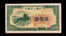 China 1949 500Yuan Paper Money Circulated #94