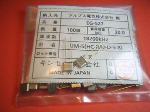 50x 18.2MHz CRYSTAL QUARTZ RESONATOR UM-5 (A-1134)