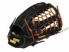 SSK Special Make Up 12.75 inch Black Baseball Softball Outfielder Glove