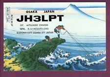 Vintage QSL Radio Card Japan JH3LPT Kadoma City Osaka Nice fishing art Sep 1979