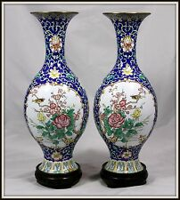 """Magnificent! """"Mated Pair of Hand Painted Original Canton Enameled Vases"""" 15.5"""" H"""