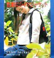 Stylish Shirt Jacket /Japanese Clothes Sewing Pattern Book