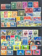 NED ANTILLEN - DUTCH ANTILLEN - 1949/1973 64 STAMPS --MNH VF
