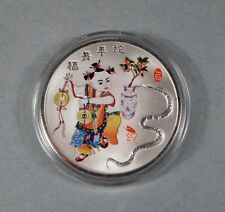 """CHINESE LUNAR ZODIAC """"YEAR OF THE SNAKE"""" COIN - SILVER PLATED"""