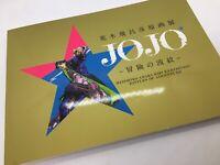 Official book Gallery Hirohiko Araki Exhibition JOJO Japan Ripples of adventure