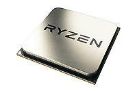 AMD CPU AMD Ryzen 5 1400 with Wraith Spire 65W cooler 3.4Ghz 10MB 65W AM4 BOX