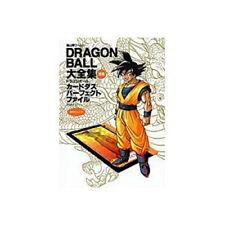 DRAGON BALL Daizenshu Carddass Perfect File Part 1 illustration art book