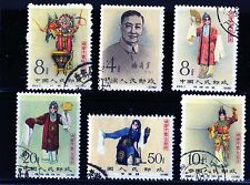 PRC 1962 Mei Lanfang Stage Art 6 Stamps: Sc#620-624 & 627. Used. Fine. See Scan.