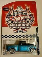 Hot Wheels 6th annual collectors nationals 56 Chevy Flashsider  (Real Riders)