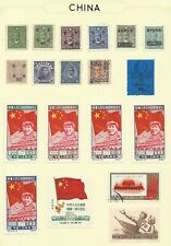 CHINA - GOOD COLLECTION OF MINT/USED, AS SHOWN ON 4 ORIGINAL ALBUM PAGES  COM320