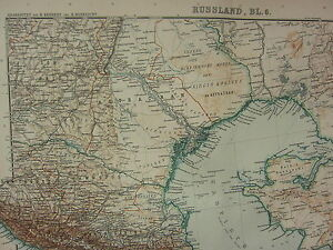1907 DATED MAP ~ CENTRAL EAST RUSSIA CASPIAN SEA BAKU KARS DAGHESTAN