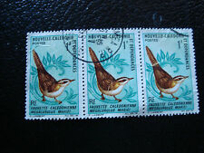 NOUVELLE CALEDONIE timbre yt n° 345 x3 obl (A4) stamp new caledonia