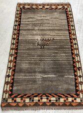 Tapis Kilim Indien 161x93cm Fait Main Laine Alfombra Teppich Tappeto Carpet