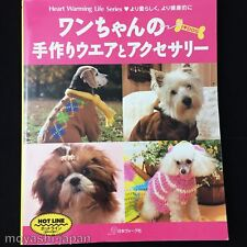 Dog Clothes & Goods Sewing Book | JAPAN Pet Costume Hand-Knitted