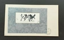 China Stamp 1978 T28M galloping horse FDC