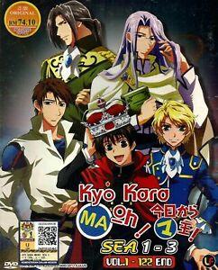 Kyo Kara Maoh! God Save Our King (Season 1-3) with English Subtitle