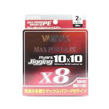 Varivas P.E Line Avani Jigging Max Power 10 x 10 300m P.E 2 33lb (4656)