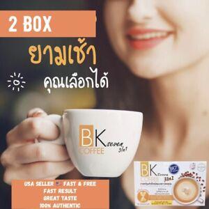 2 Box BK7 Fast Weight Loss Coffee Diet Slimming Coffee Drink Lost Burn Fat
