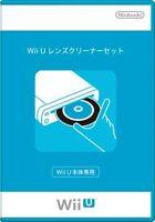 Nintendo Wii U Lens Cleaner Set
