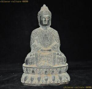 Tibet Buddhism bronze sit lotus Sakyamuni Shakyamuni Amitabha robe Buddha statue
