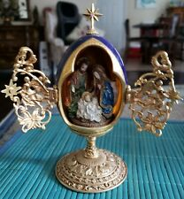 LIMITED EDITION HOUSE OF FABERGE A KING IS BORN NATIVITY EGG #36701