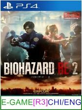 PS4 Resident Evil 2 (CHI/ENG) [R3] ★Brand New & Sealed★