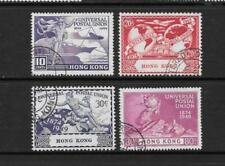 VG/F (Very Good/Fine) George VI (1936-1952) Hong Kong Stamps (Pre-1997)