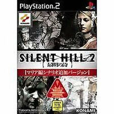 SILENT HILL 2 Playstation2 PS2 Import Japan