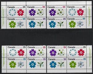 CANADA - #508-#511 - 15c EXPO 70 JAPAN PLATE BLOCKS SET (1970) MNH