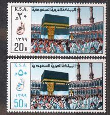 SAUDI ARABIA/1979/MNH/SC#784-785/ PILGRIMAGE TO MECCA / MUSLIM