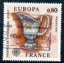 STAMP / TIMBRE FRANCE OBLITERE  N° 1877  FAIENCE DE STRASBOURG