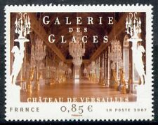 STAMP / TIMBRE FRANCE  N° 4119 ** ART TABLEAU GALERIE DES GLACES