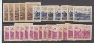 D1483: Estonia #NB1-3 (30), Mint, IMPERFORATED; CV $300+