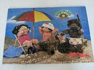 MB Cabbage Patch Kids 100 Piece Puzzle 16 x 11 interlock jigsaw puzzle