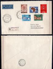 Somalia AFIS, 1960, Inaug. Ist. Universitario, FDC, Mogadiscio-Brescello
