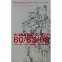MOBILE SUIT GUNDAM 80/83/08 encyclopedia illustration art book