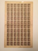 1922, Armenia, 309, Sheet of 70, Mint