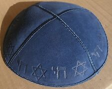 Suede Kippah with Star of David and 'Chai' embossed pattern Hebrew word Hai NEW