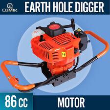 86cc Post Hole Digger Earth Auger Complete Motor only Petrol Borer 20mm Shaft