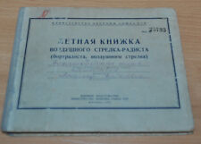 Flying book gunner-radio operator LI-2 IL-28 Book Manual USSR Russian Soviet